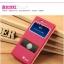 เคส OPPO Neo5s - Guoer Diary Case [Pre-Order] thumbnail 19