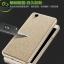 เคส Oppo R7 Lite - Mofi เคสขอบโลหะ ฝาหลัง Silk [Pre-Order] thumbnail 2