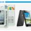 ฟิล์ม Hange - สำหรับ Huawei Honor2 , Ascend G600 [Pre-Order] thumbnail 1