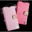 เคส OPPO Joy R1001-Silk Diary Case [Pre-Order] thumbnail 26