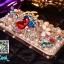 เคส Oppo F1 Plus - เคสแข็งประดับคริสตัล เลิศหรู อลังการ [Pre-Order] thumbnail 9