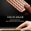 เคส Oppo R7 Lite - เคสโลหะ ลายตารางเคลือบอะคลิลิค Case รุ่น Limited [Pre-Order] thumbnail 2