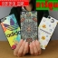 เคส OPPO R5 - Cartoon Hard Case#3[Pre-Order] thumbnail 1