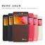 เคส OPPO R5 - Guoer Diary Case [Pre-Order] thumbnail 1