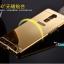 เคส OPPO R7 Plus- เคสโลหะฝากระจกเงา เกรดธรรมดา [Pre-Order] thumbnail 15