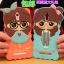 Oppo Find 7- Girl Silicone Case [Pre-Order] thumbnail 1