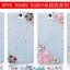 Oppo Mirror3- เคสกระจก ติดการ์ตูน [Pre-Order] thumbnail 2