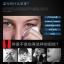 ฟิล์มนิรภัย Oppo R7 Plus - ฟิล์มกระจกTempered Glass Film พร้อมส่ง thumbnail 9