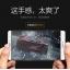 (ใหม่)ฟิล์มกระจกแบบเต็มจอ Oppo R7 Plus - ฟิล์มนิรภัยเต็มจอรุ่นใหม่ [Pre-Order] thumbnail 6