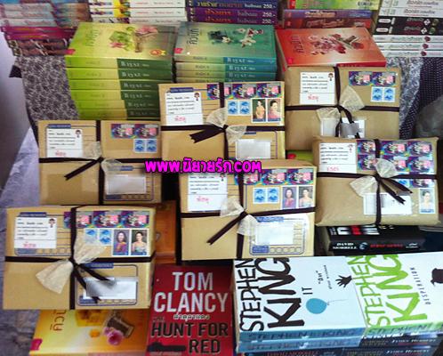 ขายนิยาย ให้ลูกค้ามี นิยายไทย นิยายแปล หนังสือนิยายมือสอง นิยายออกใหม่