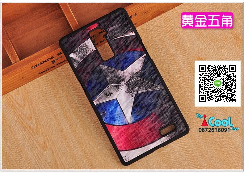 เคส Oppo R7 Plus - Cartoon Hard case [Pre-Order]