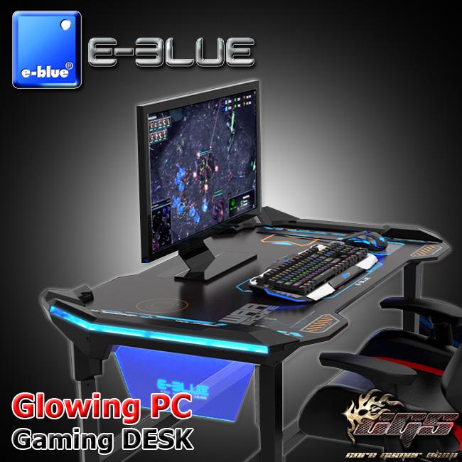 เกมส์ E-BLUE