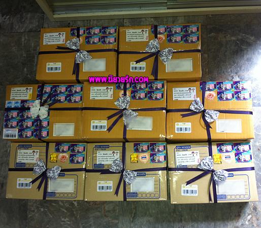 ในกล่องเหล่านี้มีทั้งนิยายจากโรสลาเรน,มักเน,อณิมา,Darikaและนรีภัทร