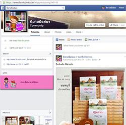 Facebook : www.facebook.com/niyaymousong