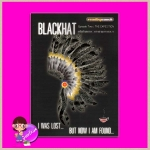 แบล็กแฮ็ต...รหัสอันตราย ภาคสองการตามล่าของเงา Black Hat Episode 2 : Expidition ออสม่า ทำมือ