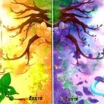 พิสูจน์รักสลักใจ(แด่เธอด้วยดวงใจ) ปกอ่อน(มือสอง) เล่ม1-2 ฮันน่าห์ LOVEROOM ในเครือ สื่อวรรณกรรม