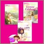 ชุด กับดักวิวาห์ ลวงเล่ห์เสน่หา หุ้นส่วนเสน่หา พันธะวิวาห์ Marriage by Command ลินน์ เกรแฮม(Lynne Graham) สีตา อธิจิตต์ Grace