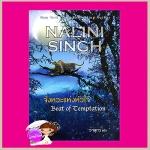 จังหวะแห่งหัวใจ ชุด พลังแห่งรัก Beat of Temptation (Psy Changeling) นลินี ซิงห์ (Nalini Singh) วาลุกา แก้วกานต์