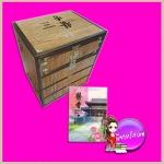 Value Box + ยอดหญิงหมอเทวดา เล่ม 7 (เล่มจบ ) 醫香 อวี่จิ่วฮวา (雨久花) เม่นน้อย แจ่มใส มากกว่ารัก
