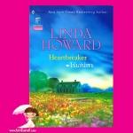 ไร่เสน่หา ชุด ล่ารักสุดสายรุ้ง Heartbreaker ลินดา โฮเวิร์ด (Linda Howard) จิตอุษา แก้วกานต์