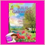 กุหลาบแห่งความรัก ชุด หนามกุหลาบ 2 One Pink Rose: One White Rose: One Red Rose (Clayborne Brides 2-4) จูลี การ์วูด (Julie Garwood) พิชญา แก้วกานต์