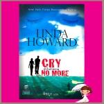 หัวใจกำสรวล Cry No More ลินดา โฮเวิร์ด (Linda Howard) พิชญา แก้วกานต์