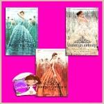 กลรัก เกมมงกุฎ : มงกุฎรัก บัลลังก์ลวง : บัลลังก์รัก เล่ห์มงกุฎ The Selection Series #1-#3 เคียรา แคสส์ (Kiera Cass) อรทัย พันธพงศ์ Spellในเครืออมรินทร์