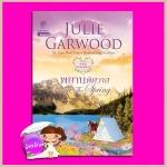 พยานพิศวาส ชุด หนามกุหลาบ 3 Come the Spring (Clayborne Brides 5) จูลี การ์วูด (Julie Garwood) กัณหา แก้วไทย แก้วกานต์