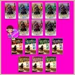 จอมทัพพลิกแผ่นดิน ภาคต้น เล่ม 1-7 ภาคสมบูรณ์ 1-8 เล่ม 窃明 1-7 : 虎狼 1-8 ฮุยสงเมา (灰熊猫) น.นพรัตน์ สยามอินเตอร์บุ๊คส์