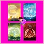 ชุด Charming Creatures 4 เล่ม :1.กรงกฤษณา 2.ใจภักดิ์นิรันดร์ 3.พันธนาน้ำผึ้ง 4.อสุราร่ายรัก ฉัตรฉาย พราวพิรุณ Andra ฌามิวอาห์ แจ่มใส LOVE
