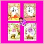 สามคราวิวาห์รัก หงส์ฟ้อนมังกรเหิน 三嫁惹君心 ,龍飛鳳舞 หมิงเยวี่ยทิงเฟิง( 明月听风) เบบี้นาคราช แจ่มใส มากกว่ารัก