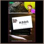 หลอก Live Wire ฮาร์ลาน โคเบน(Harlan Coben) มณฑารัตน์ แพรว