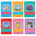 ชุด ลัดฟ้าไปหารัก 6 เล่ม (มือสอง) (สภาพ85-95%) The journey of love ลาฌีนุส วไลกร กันติมา โชติรส เกศวริน เอวิตา กรีนมายด์ บุ๊คส์ Green Mind Publishing