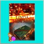 บันทึกปริศนา (มือสอง) ชุด จอห์น เมดิน่า Kill and Tell ลินดา โฮเวิร์ด (Linda Howard) พิชญา แก้วกานต์