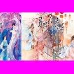 ลิขิตรักด้ายแดง เล่ม 1-3 Ming Yue Ting Feng เขียน เหมยสี่ฤดู แปล แฮปปี้บานาน่า Happy Banana ในเครือ ฟิสิกส์เซ็นเตอร์ << สินค้าเปิดสั่งจอง (Pre-Order) ขอความร่วมมือ งดสั่งสินค้านี้ร่วมกับรายการอื่น >> หนังสือออก 30 ก.ย. 60