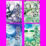 สามชาติสามภพ ตอน ลิขิตเหนือเขนย เล่ม1-4 ถังชีกงจื่อ หลินโหม่ว สุรีย์พร