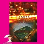 บันทึกปริศนา ชุด จอห์น เมดิน่า Kill and Tell ลินดา โฮเวิร์ด (Linda Howard) พิชญา แก้วกานต์
