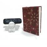 """ปกผ้าพื้นแดง ลายมันดารา เนื้อผ้าคอตต้อน ขนาด 7"""" ( Pocket Book )"""