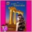 สาปรักมนตราเชลย รัตน์วรา Proud Pruk thumbnail 1
