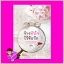 จ้างหัวใจไว้จับรัก สิตา คำต่อคำ ในเครือ dbooksgroup thumbnail 1