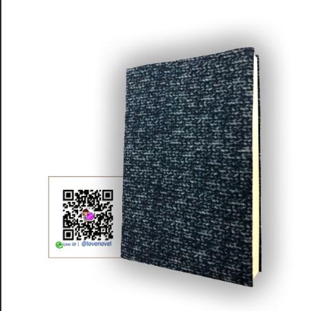 """ปกผ้ายีนส์ ลาย knitting งาน Craft ขนาด 8"""" ( Pocket Book )"""
