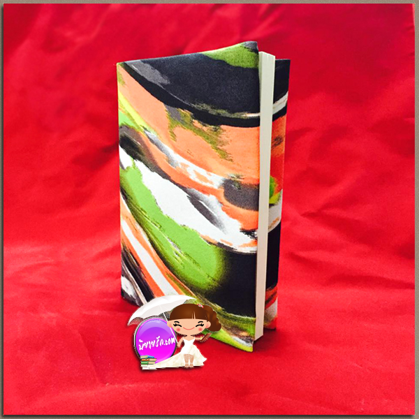 """ปกผ้าเนื้อผ้าชีฟองลาย ขนาด 8"""" ( Pocket Book )"""