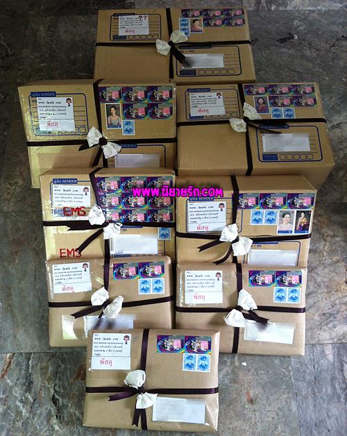 ขายนิยาย ให้ลูกค้าเป็น นิยายออกใหม่ นิยายแฟนตาซีออนไลน์ หนังสือนิยายมือสอง นิยายไทย