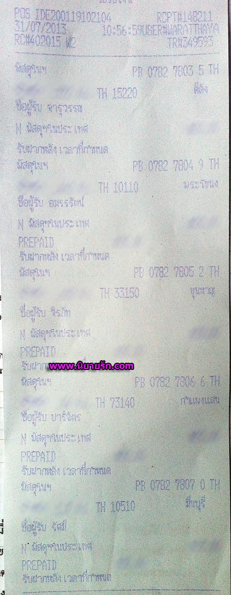ขายหนังสือนิยายมือสอง มี นิยายไทย นิยายไทย นิยายแปล นิยายรักร้อนแรง