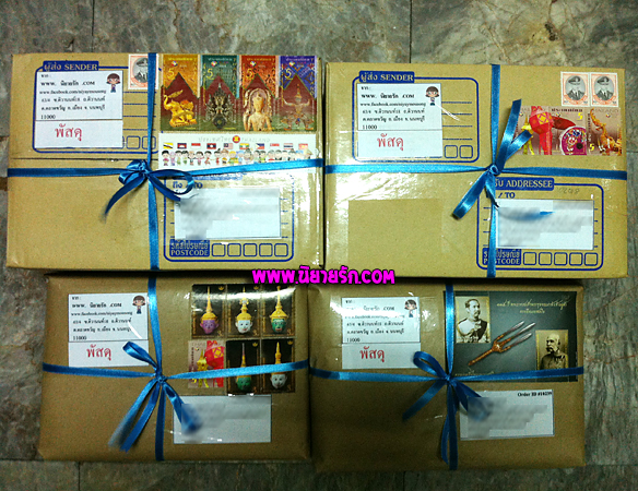 ขายนิยาย ให้พนักงานมี นิยายรักหวานแหวว นิยายไทย นิยายแปล และ หนังสือนิยายมือสอง