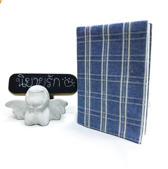 """ปกผ้า ลายสก็อตสีฟ้า เนื้อผ้าคอตต้อน ขนาด 7"""" ( Pocket Book )"""