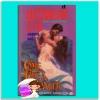มนตร์รักอาถรรพ์สวาท Come Love A Stranger แคทเธอลีน อี. วูดิวิท (Kathleen E. Woodiwiss) รสสุคนธ์ ฟองน้ำ