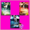 ชุด เพลย์บอยเจ้าเสน่ห์ 3 เล่ม : 1.รักแรง 2.รักร้อน 3.รักร้าย กัณฑ์กนิษฐ์ ไลต์ ออฟ เลิฟ Light of Love Books