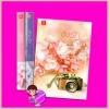 ชุด ซอยเจ้าคุณเสือ 3 เล่ม : 1.อริรัก 2.อ้อมรัก 3.อิงรัก Andra แจ่มใส LOVE