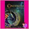 Cinderella Sagittarius เล่ม 3 พิมพ์ครั้งที่3 (ปกใหม่) รถขนมปังกรอบ BiscuitBus